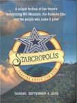 Starcropolis: Theatre Under the Star